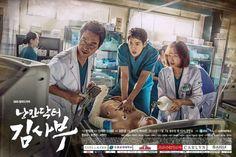 Nuevo Kdrama en emisión: Romantic doctor, teacher kim | ♣ Adictaxic Toxico♣