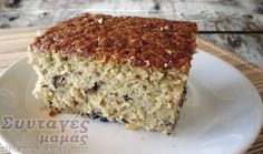 Greek Sweets, Brownie Cake, Brownies, Greek Recipes, Tahini, Banana Bread, Food And Drink, Cooking Recipes, Vegetarian