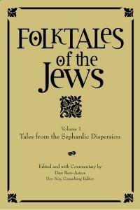 The Jewish Publication Society: Folktales of the Jews, Volume 1