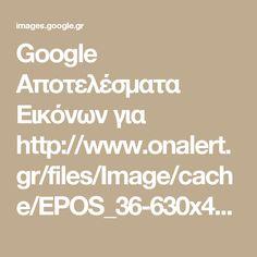 Google Αποτελέσματα Eικόνων για http://www.onalert.gr/files/Image/cache/EPOS_36-630x446.jpg