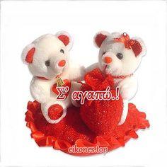 Το *Σ αγαπώ* σε Εικόνες Τοπ - eikones top Teddy Bear, Toys, Animals, Activity Toys, Animales, Animaux, Clearance Toys, Teddy Bears, Animal
