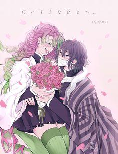 Twitter Demon Slayer, Slayer Anime, Fanart, Otaku, Cute Couple Pictures, Lesbian Love, Darling In The Franxx, Computer Wallpaper, Geek Out