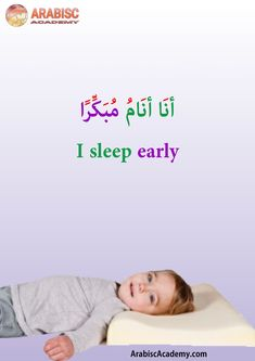 Arabic Sentences, English Sentences, English Phrases, Learn English Words, English Vocabulary, Learning English For Kids, English Language Learning, Learn A New Language, Learn Arabic Alphabet