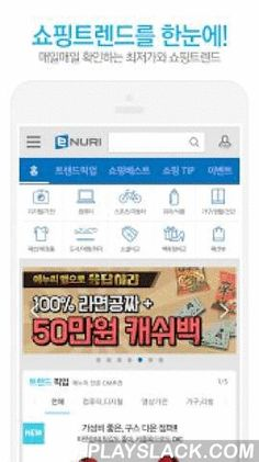 """ENURI  Android App - playslack.com ,  This App is your best partner when shopping, at Enuri.IT is most useful when comparing prices.The detail view allows you to go through your saved images.thank you""""ENURI"""",""""enuri"""","""