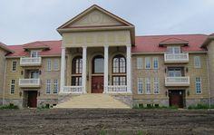What is a McMansion?: Mix and Match McMansion in Illinois