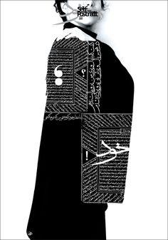 Posters : Shadi Rezaei - Iranian graphic designer
