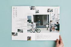 : marusho home designing Design Portfolio Layout, Page Layout Design, Web Design, Editorial Design Magazine, Magazine Layout Design, Editorial Layout, Graphic Design Posters, Graphic Design Inspiration, Layout Inspiration