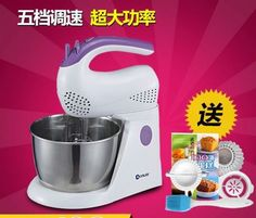 Electric mixer handheld hm-945 dough mixer stainless steel belt bucket household
