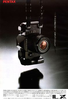 Real cameras are cool… tokyo-camera-style:  Pentax LX advertisement source: Nikon fan
