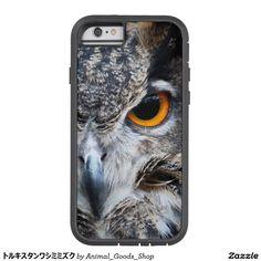 トルキスタンワシミミズク iPhone 6 タフ・エクストリームケース