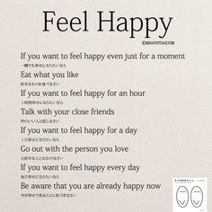 """t.hさんのツイート: """"I hope that you will be happy today too(今日も1日幸せでありますように). #キミのままでいい #happy #おはようございます… """""""