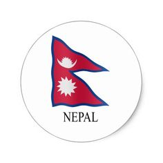 Shop Nepali flag classic round sticker created by Funkyworm. Nepal Flag, Mount Everest Base Camp, Flag Art, Flag Logo, Computer Hardware, Round Stickers, Mobile Wallpaper, Pattern Art, Flags