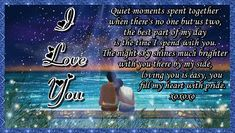 Free online You're The Best Part Of My Day ecards on Love I Have No One, One Wish, Say I Love You, Love You So Much, Romantic Words, You Are Special, Quiet Moments, Boyfriend Quotes, Love You Forever