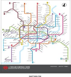 Look at this amazing metro map from Shanghai. Their system is now longer than New York's and they only started building it a few years ago!