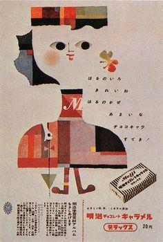 Tadashi Ohashi advert for Meiji Caramels 1956