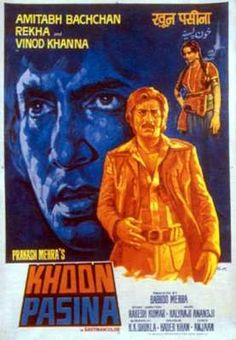 Old Bollywood Movies, Bollywood Posters, Indrajal Comics, Old Film Posters, Vinod Khanna, Crime Film, Blockbuster Movies, Amitabh Bachchan, Thing 1