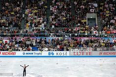 Fans cheer for Daisuke Takahashi of Japan after his performance in the Men Free Skating during day two of the ISU Grand Prix of Figure Skating NHK...
