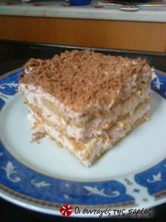No Bake Yoghurt slice Greek Sweets, Greek Desserts, Party Desserts, Greek Recipes, No Bake Desserts, Healthy Desserts, Healthy Meals, Cooking Time, Cooking Recipes