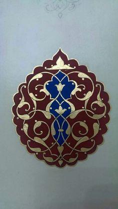 Islamic Art Pattern, Pattern Art, Middle Eastern Art, Paisley Art, Arabic Calligraphy Design, Illumination Art, Catholic Crafts, Mehndi Art Designs, Goldwork