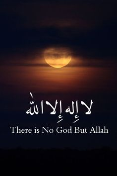 This post is about 99 names of Allah and their benefits for the reciter. Which also known as secrets of Asma-ul-Husna. #namesofallah #99namesofallah #islam #muslims #allahuakbar #allahblessings #alhamdulillah Muslim Love Quotes, Love In Islam, Allah Love, Quran Quotes Love, Quran Quotes Inspirational, Prophet Quotes, Allah Quotes, Quran Wallpaper, Islamic Quotes Wallpaper