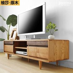 Japanese-Style solid wood tv cabinet living room coffee table minimalist modern combination of white oak furniture specials Furniture, Home Living Room, Oak Furniture, Living Room Coffee Table, Living Room Tv Stand, Wood Tv Cabinet, White Oak Furniture, Furniture Design, Living Room Tv