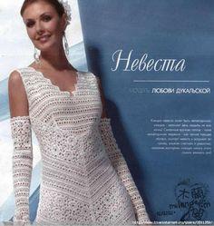 Graficos y Crochet: Crochet Dress in Russian