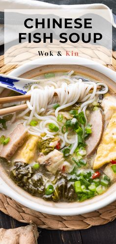Looking for a recipe to bring back the warmth and stir the soul? Try this Chinese Fish Soup! It's got wonderful bold and homey flavours! Fish Noodle Soup Recipe, Chinese Fish Soup Recipe, Noodle Soups, Fish Recipes, Asian Recipes, Oriental Recipes, Pickled Mustard Greens, Asian Soup, Greens Recipe