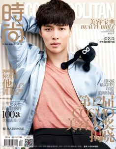 EXO's Lay is a charming boy next door for China's 'Cosmopolitan'