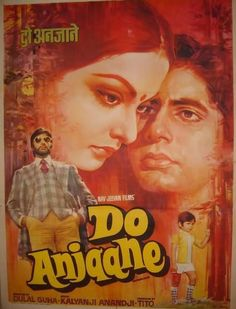 """Do Anjane (1976) This Amitabh Bachchan, Rekha and Prem Chopra starter was directed by Dulal Guha. Music by Kalyanji Anandji had good songs like """"Koi Mere saath"""" and """"Luk Chhip Luk Chhip Jao Na"""".  Mithun Chakraborty in one his first films had a guest appearance."""