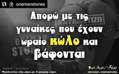 Αποτέλεσμα εικόνας για onemanstories.gr