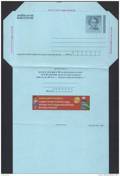 inland letter card