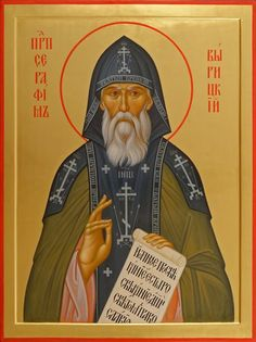 Contemporary Iconographers of Russia – Orthodox Arts Journal Early Christian, Christian Art, Typical Russian, Byzantine Icons, Russian Orthodox, Orthodox Icons, Cristiano, Old Master, Saints