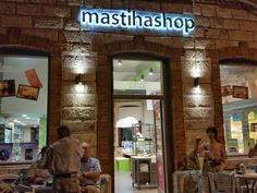 Mastic Shop on the Main Street of Chios..U can find all mastic products