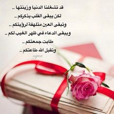 valentine in islam