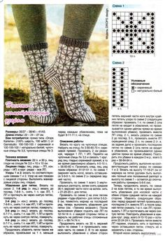 works for socks or mitts Knitted Socks Free Pattern, Knit Mittens, Crochet Slippers, Knitted Hats, Knit Crochet, Knitting Charts, Lace Knitting, Knitting Socks, Knitting Patterns Free
