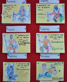 Greek Mythology, Bullet Journal, History, Cover, Knowledge, Historia