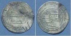 Imitative Islamic dirham of the Khazar after their conversion to Judaism, ca. 837/838 CE, with added legend Musa rasul Allah (Moses is the Messenger of God).