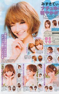 Mizuki Nishikawa hair styles.