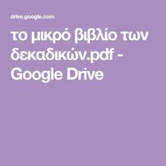 το μικρό βιβλίο των δεκαδικών.pdf - Google Drive Google Drive, School