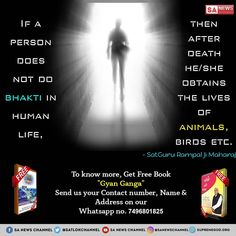 """""""If a person does not do bhakti in human life, then after death he/she obtains the lives of animals, birds etc. National Voters Day, What Is Meditation, Sa News, Gita Quotes, Allah God, Friday Feeling, Holy Quran, Got Books, Powerful Words"""