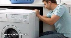 Как подключить стиральную машину к канализации?  Стиральная машина делает жизнь человека намного легче, взяв на себя всю работу по стирке. Но сейчас не все знают, как правильно обращаться с нею. О том, как производится установка машинки и многом другом, рассказывается в статье. Вам понадобится: Стиральная машина  Сливной шланг Набор инструментов Изолирующие материалы  Как подключить стиральную машину к канализации? Покупка стиральной машины – это своеобразное событие в семье. С ее появлением…