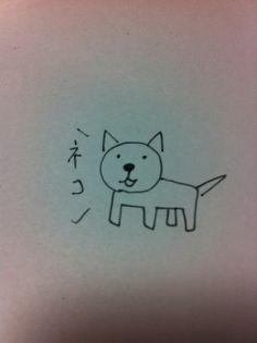 猫画像を貼ればTwitterで人気者になれる理論