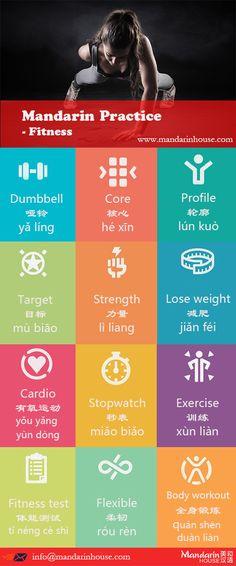 Fitness in Chinese.For more info please contact: bodi.li@mandarinhouse.cn The best Mandarin School in China.