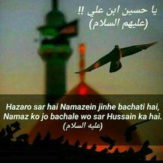 Labbaik ya hussain a. Hazrat Ali Sayings, Imam Ali Quotes, Sufi Quotes, Allah Quotes, Truth Quotes, Qoutes, Imam Hussain Poetry, Hazrat Imam Hussain, First Love Quotes