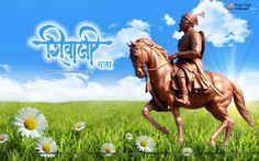 Raje Shivaji Maharaj HD Wallpaper Free Download