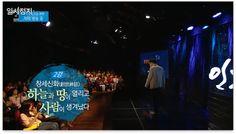 다큐와 팟캐스트 인문학 프로젝트: 동양신화의 귀환-2강. 창세신화