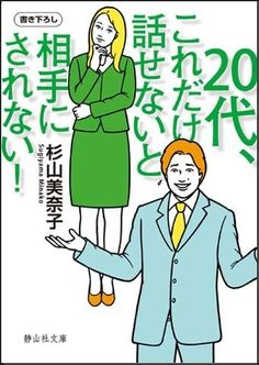 久木田知子 : 書籍表紙