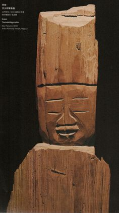 Enkû - Tentaishôgunshin.  The smile in japanese Art - from the Jomon Period to the Early Twentieth Century.