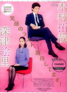 Hero japanese drama takuya kimura / Cartoon network episodes free