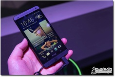 HTC ONE & Onepiece Phone Review